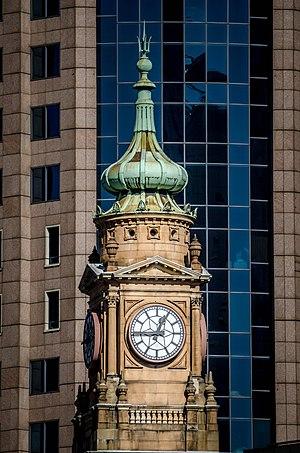 Department of Lands building - Image: Department of Lands Building Clock Tower
