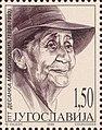 Desanka Maksimović 1998 Yugoslavia stamp.jpg