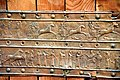 Detail, bronze band, Balawat gate of Shalmaneser.jpg