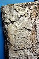 Detail, wall or door votive plaque. The largest figure on left (with a basket on his head is Ur-Nanshe, ruler of Lagash). Cuneiform text. Early Dynastic period, 2550-2500 BCE. From Girsu, Iraq. Ancient Orient Museum, Istanbul in Turkey.jpg