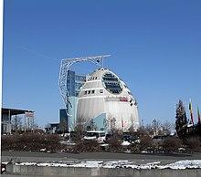 Cineworld (Mainfranken) – Wikipedia