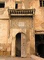 Dey palace Algiers.jpg