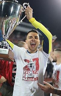 Dimitar Evtimov Bulgarian footballer
