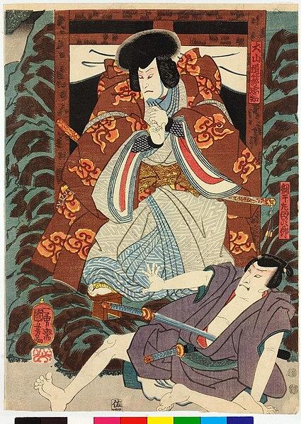 File:Diptych print (BM 1902,0606,0.137 1).jpg - Wikimedia
