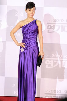Do Ji-Won.jpg