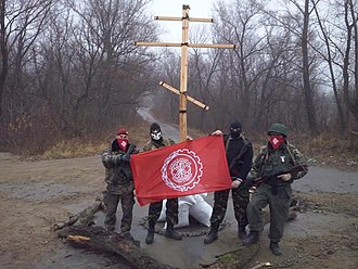 Serbian Action - Serbian Action volunteers in Ukraine