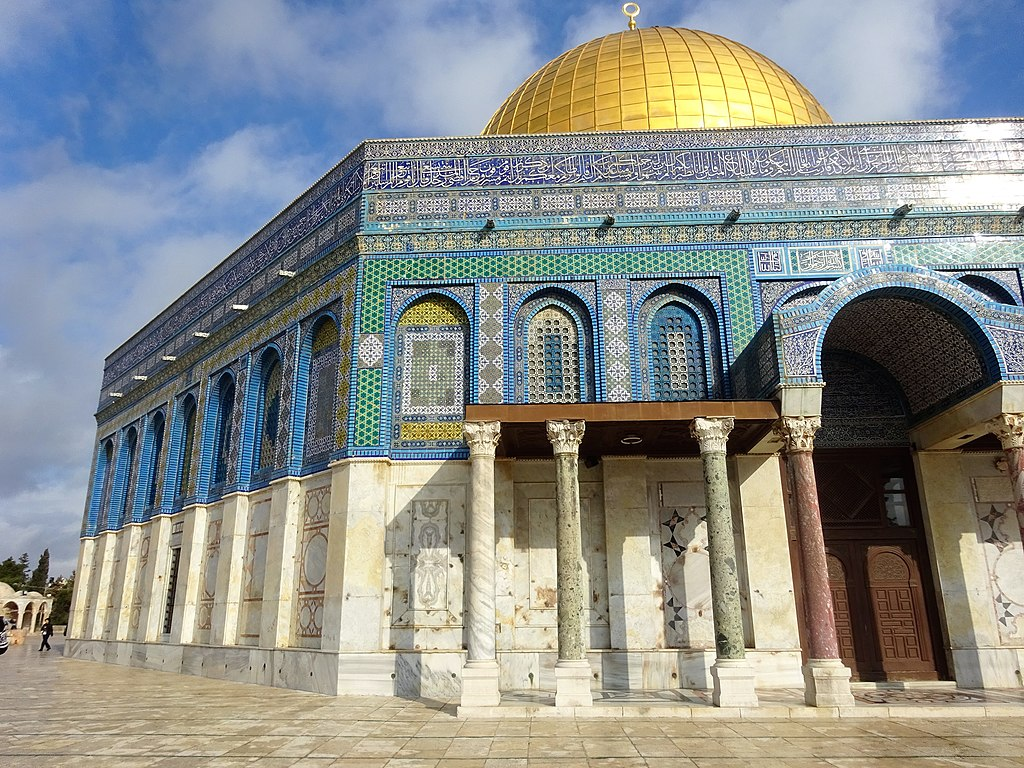 File Dome Of The Rock Outside 2018 Jpg Wikimedia Commons
