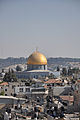 Dome on the rock (7740198474).jpg
