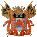 Don Host Oblast coat of arms (Benke).png
