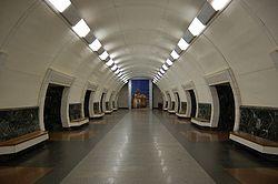 Dorogozhychi metro station Kiev 2010 01.jpg
