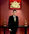 Dr Soe Moe Thu MP.jpg