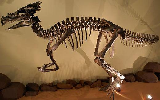 карликовый динозавр