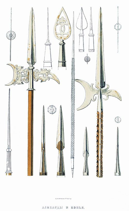 Drevnosti RG v3 ill118 - Alebards and Spears.jpg