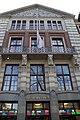 During the day , Amsterdam , Netherlands - panoramio (11).jpg