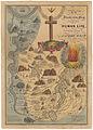 EB&EC Kellogg Brothers, Illustrative Map of Human Life, 1847 Cornell CUL PJM 1054 01.jpg
