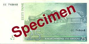 25 krooni - Reverse of the 25 krooni bill