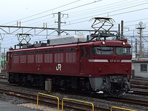JNR Class EF81 - Image: EF81 141
