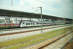 Express Rail Link - Image: ERL salak tinggi depot