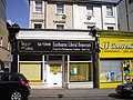 Eastbourne Liberal Democrats offices - geograph.org.uk - 1405143.jpg