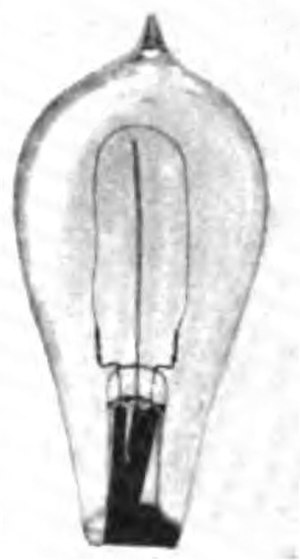 Vacuum tube - One of Edison's experimental bulbs
