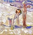 Edvard Munch - Childhood.jpg