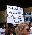 Egypt Uprising solidarity Melbourne protest, 30 January 2011 001.jpg
