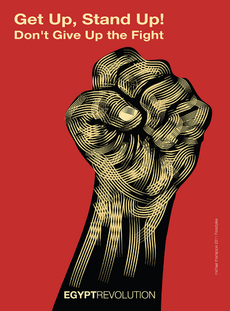 2011 Egyptian Revolution poster. Image: FreeStylee.