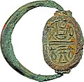 Egyptian - Scarab Ring - Walters 542463 - Bottom.jpg