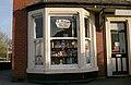 Eileen's Corner Shop - geograph.org.uk - 399613.jpg