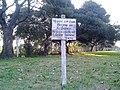 El Lugar del Milagro de la Virgen de Luján II.jpg