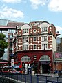 Elephant and Castle Underground Station (7327536870).jpg