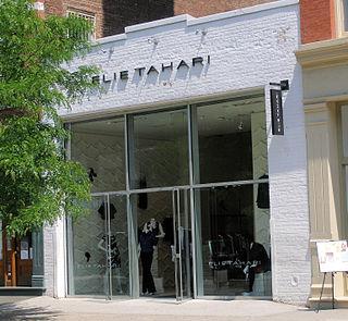 Elie Tahari Israeli fashion designer