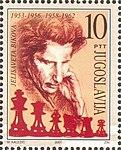 Elisaveta Bykova 2001 Yugoslavia stamp.jpg