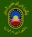 Emam ali university logo.png
