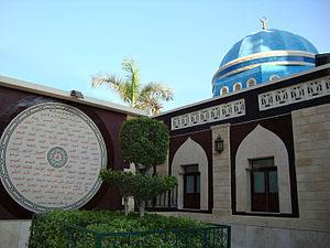 Salâh Ud Dîn At Tijânî - Imbaba Zawiyah (Cairo)
