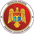 Emblema Ministerul Afacerilor Interne Republicii Moldova.jpg