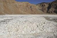 Emi Koussi crater natron.jpg