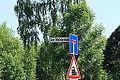Engelskirchen - Am Weidenbach 01 ies.jpg