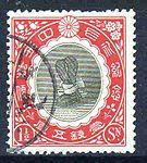 Enthronement of Emperor Yoshihito 1.5sen.jpg