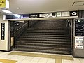 Entrance of Bentencho Station (Osaka Metro).jpg