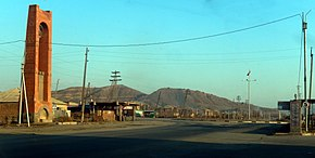 Entrance to the Ararat region (Southwestern Gate) (1).jpg