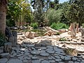 Eramgarden Stonepark.jpg