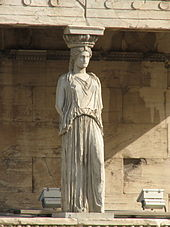 Erechtheion detail.jpg