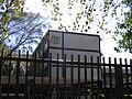 Escuela Superior de Ingeniería Mecánica y Eléctrica Zacatenco (ESIME) edificio 3.jpg