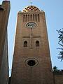 Església del Carme, campanar.jpg