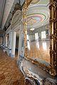 Espelho no interior do Palácio Rio Branco.jpg