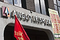European Day Of Action Protests outside Anglo Irish Bank - September 29th., 2010.jpg