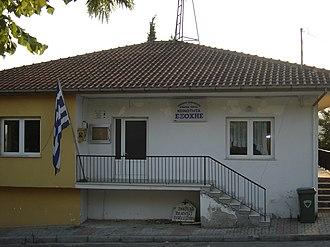 Exochi, Pieria - The community hall of Exochi