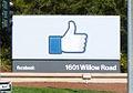 Facebook Headquarters Menlo Park detail.jpg