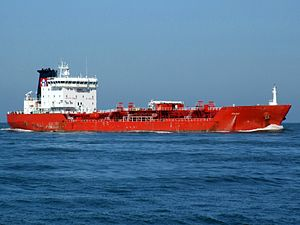 Fase IMO 9291066 approaching Port of Rotterdam, Holland 10-Sep-2006.jpg